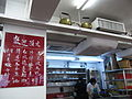 HK Sai Ying Pun Lin Heung Kui restaurant Chinese handwriting food menu red sign air-con tea pot Aug-2012.JPG