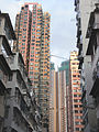 HK San Po Kong Plaza facade 富源街 Foo Yuen Street view evening a.jpg