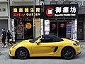HK Sheung Wan Cleverly Street November 2020 SS2 04.jpg