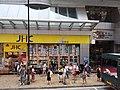HK Tram tour view 西營盤 Sai Ying Pun 德輔道西 Des Voeux Road West August 2018 SSG 07 Japan Home Centre shop.jpg