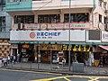 HK WC tram view 灣仔 Wan Chai Road 莊士敦道 Johnston Road September 2019 SSG 35.jpg