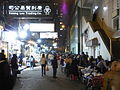 HK Wan Chai 寶靈頓道 Bowrington Road night open area restaurant.JPG