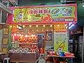 HK Yau Ma Tei 廟衙 夜市 攤販 Temple Street night 62 food restaurant Apr-2013 Spicy crabs.JPG