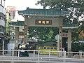 HK Yuen Long Kau Hui Sai Pin Wai gate TerryKam.JPG