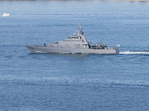 HMNZS Rotoiti from North Head June 2012.JPG