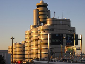 Haneda Airport - Image: HND control tower