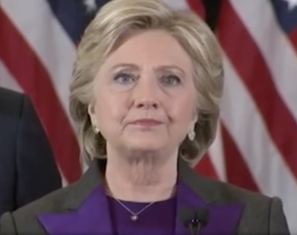 HRC 2016 concession 20 (cropped)