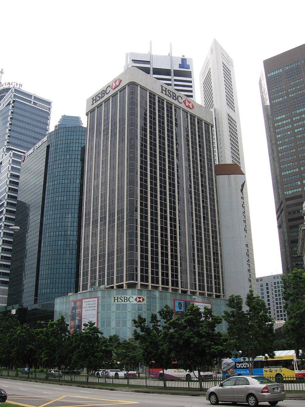 HSBC Building, Dec 05