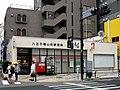 Hachioji Yokoyamacho Post office.jpg