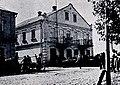 Haduciški. Гадуцішкі (V. Ravienskaja, 1938) (3).jpg