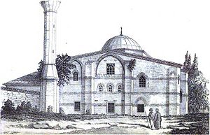 Atik Mustafa Pasha Mosque - The mosque viewed from southeast in a drawing of 1877, from A.G. Paspates' Byzantine topographical studies