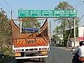 Hajipur Jandaha road.jpg