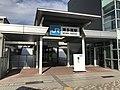 Hakata-Minami Station 20180617.jpg