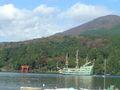 Hakone Ashinoko lake dsc05498.jpg