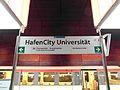 Hamburg - U-Bahnhof HafenCity Universität (13217404664).jpg