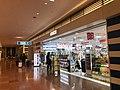 Haneda airport (46820684352).jpg
