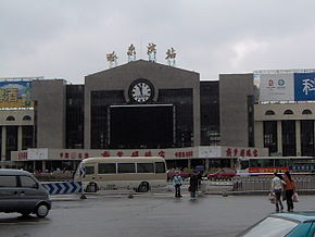 Harbin railway station.JPG