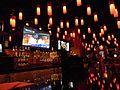Hard rock cafe 2014.jpg