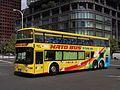 Hato Bus 793 'O Sola Mio Astromega.jpg