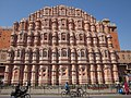 Hawa Mahal or Palace of winds built in year 1799 A.D this five story building along the main street of the old is in pink splendor with semi octagonal and delicately honey combed sandstone windows. - panoramio.jpg