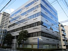 Headquarter of MIRAIT Technologies Corporation.jpg