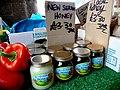 Herefordshire Honey - geograph.org.uk - 1437094.jpg