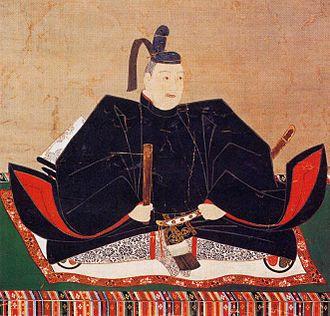 Tokugawa Hidetada - Image: Hidetada 2