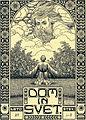Hinko Smrekar - Ovitek zvezka DS.jpg