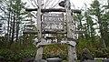 Hinoki Pass-桧峠 - panoramio.jpg