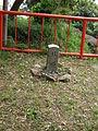 Hogonji115214.jpg