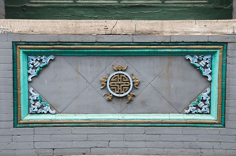 File:Hohhot.Grande mosque.bas relief.shou fu.jpg