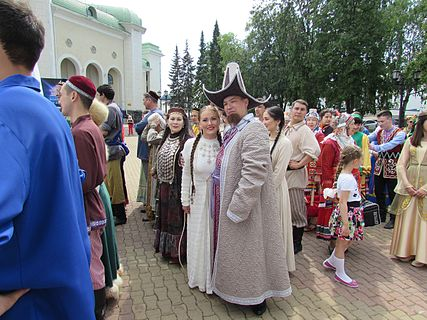 Holiday Bashkir national costume 89.jpg