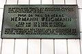 Holtenauer Straße (45) (33140719971).jpg