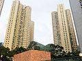 Hong Lam Court (full view).jpg