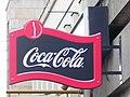 Hradec Králové, non stop Eden, Coca-Cola.jpg