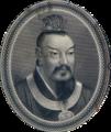 Huang-ti.png