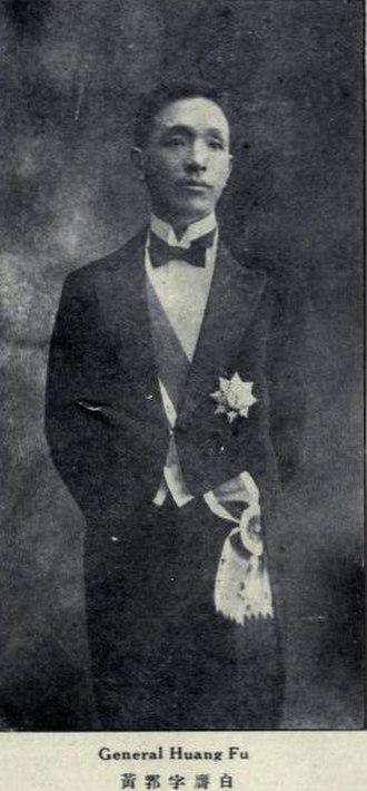 Huang Fu - Huang Fu