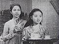 Hudjan P&K Apr 1953 p20 1.jpg