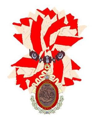 Mahmud Namik Efendi - The Order of the Hanedani Ali Osman Nishani on its ribbon