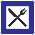II 11 - Reštaurácia.png