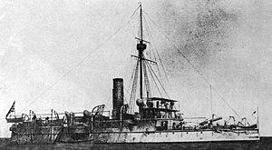 Japanese gunboat Heien - Image: IJN Ping Yuen Go(Hei Yen)