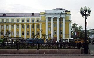 Irkutsk State Linguistic University