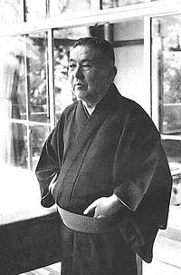 Ichiro Kono 01.jpg