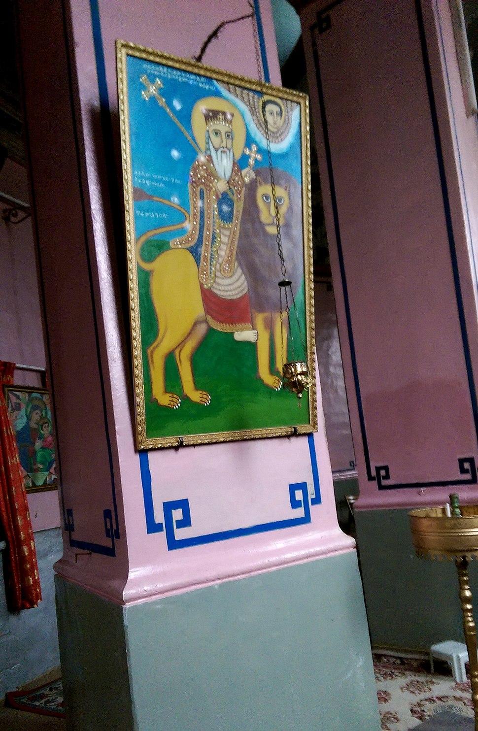 Icon of Abuna Samuel of Waldebba