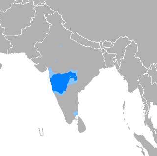 Marathi language Indo-Aryan language; a constitutionally-recognised Indian language