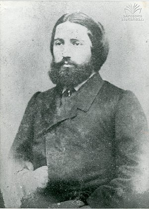 Ilia Chavchavadze - Ilia Chavchavadze during his studies at the university in Saint Petersburg, 1860