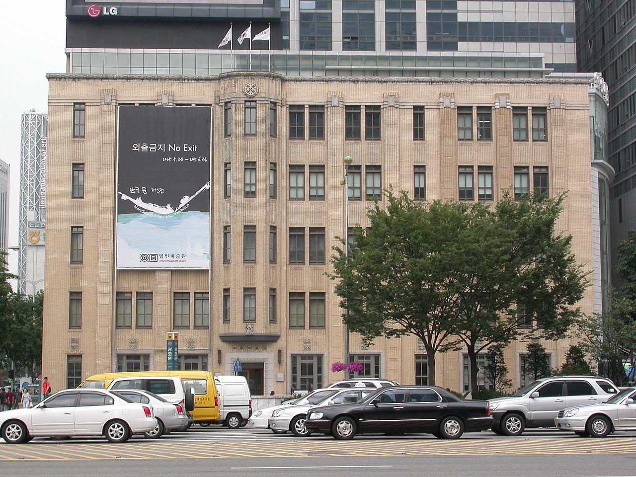 1926년에 지어진 동아일보 사옥