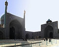 Imam Mosque Isfahan Photo From Sahand Ace.JPG