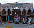 Imam Street Ahvaz.JPG