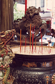 A Taoist Temple in Taiwan. The religious practice of Jingxiang, note images of the Fu Dog and Dragon can be seen.
